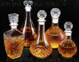 **玻璃红酒瓶 红葡萄酒瓶洋酒瓶药酒瓶1斤2斤