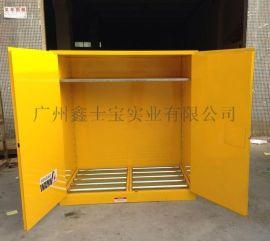 12加仑防火柜酒精安全柜