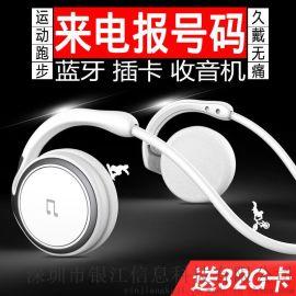 无线运动立体声蓝牙4.1头戴式插卡双边重低音耳机