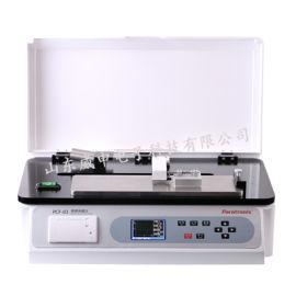 全自动纸张摩擦系数测定仪