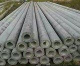 广州水泥电线杆厂  国标电线杆