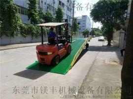 揭阳市DCQ10-10移动式登车桥|简易式登车桥|