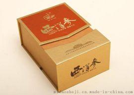 扶沟包装盒定做印刷 彩盒包装盒厂家