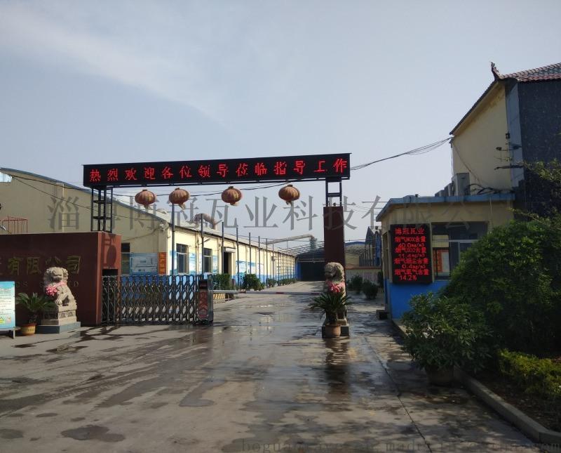 供应:天津博冠陶瓷瓦 天津屋面瓦 天津西式瓦 天津S瓦一平起批