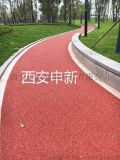 运城彩色透水混凝土|忻州—【申新】价格更低