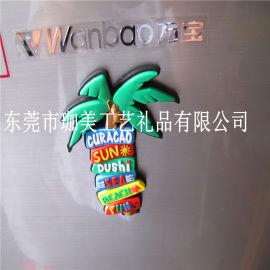 专业订制环保卡通冰箱贴  塑胶冰箱贴 广告冰箱贴