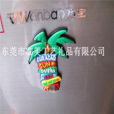 專業訂製環保卡通冰箱貼  塑膠冰箱貼 廣告冰箱貼