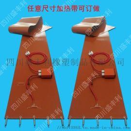 硅胶加热带-四川盛丰利专业制造