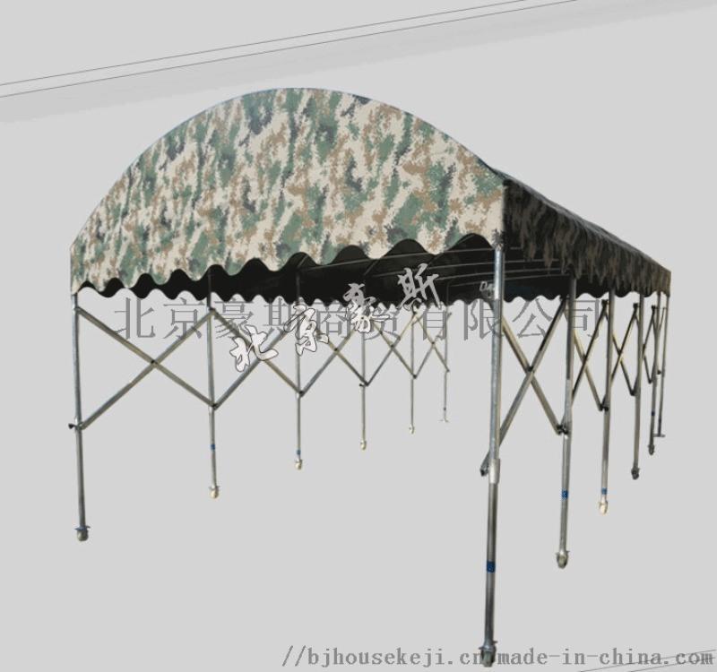 伸縮遮陽棚伸縮棚價格伸縮雨棚伸縮活動棚伸縮棚車庫