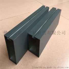 广东铝方通厂家供应凹槽铝方通 U型铝方通
