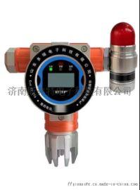 工业防爆二氧化氯气体浓度报警器