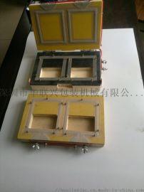 吸塑包装模具 塑料泡壳热合模具[电木模]
