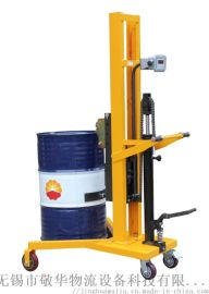 敬華物流設備液壓油桶搬運車帶稱重DTF450C-1