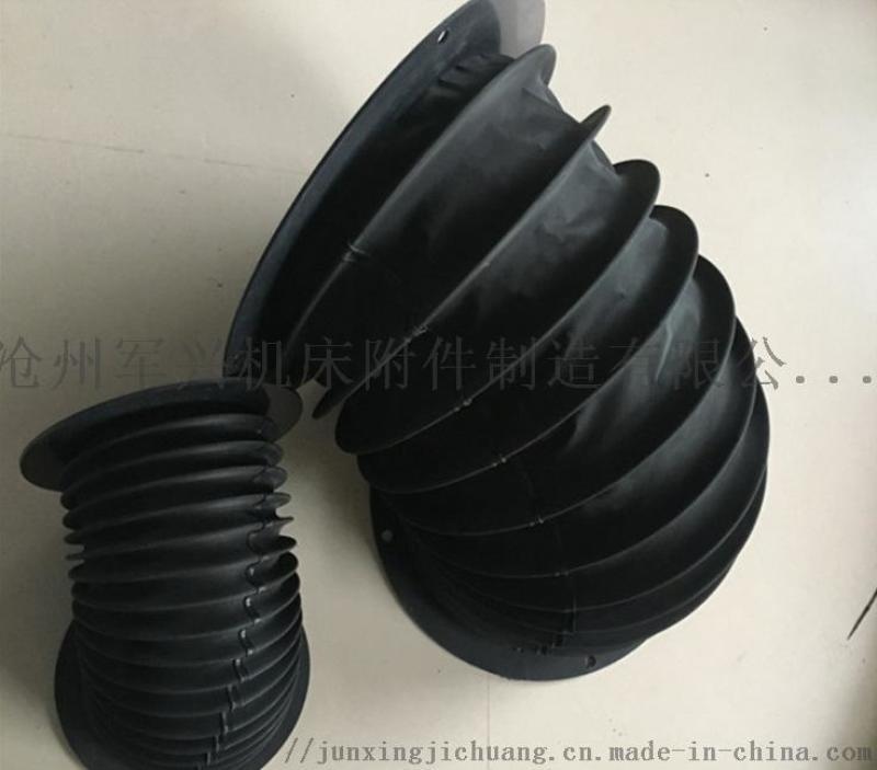 氣缸 油缸用伸縮式防圓筒護罩 密封油缸保護套