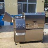 中央廚房切肉丁設備多功能牛肉切丁機