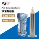 防水返修PUR熱熔膠包裝熱熔結構膠 粘塑料專用膠水