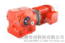 JRTS 斜齿轮-蜗轮蜗杆减速电机
