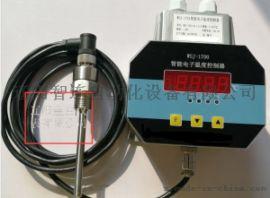 智能温度控制器、数显温度控制器、温度控制器、控制器