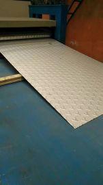 S25073不锈钢板规格