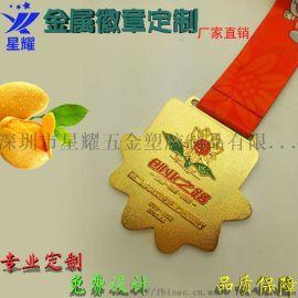 金属奖牌 国际马拉松环保健康长跑比赛奖章挂牌定做