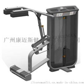 健身房專用小腿訓練器 高端商用力量器械