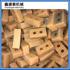 塑料机械胶块 牵引机胶块 输送机橡胶块 厂家直销