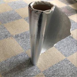 长输管道中温反射层 铝箔玻纤布 epe棉保温卷材