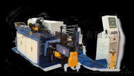 台湾进口弯管机管端成型机和扩缩管机