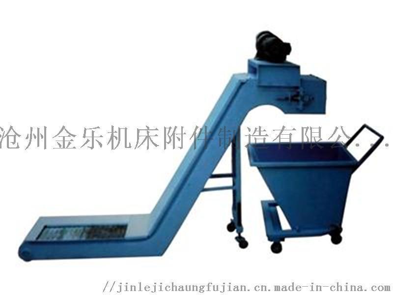 沧州机床厂家直销 钢板排屑机 链板式排屑机