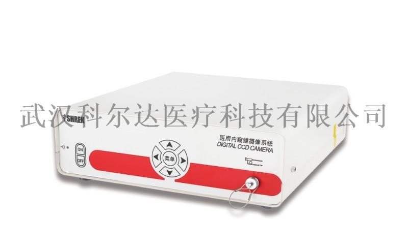 S700医用内窥镜摄像机