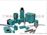 广州朝德机电BOLLFILTER传感器1350608  1146120 1945820