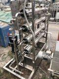 江蘇廠家品牌二手1噸,2噸雙極水處理設備帶EDI
