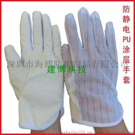 建博厂家直销 PU防静电手套 电子作业防护手套