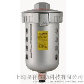 DPC台湾进口 AD610 管末排水器 气源处理