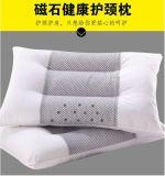 心中有禮|武漢促銷禮品地址|決明子磁療枕 促銷