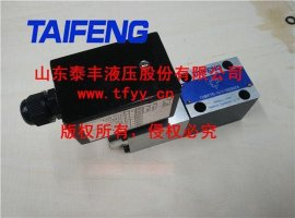 TDBET6-Z-PS-1X/315G24Z4V 比例溢流阀专业生产厂家