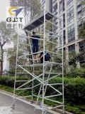 园林绿化专用铝合金脚手架
