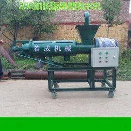 山东供应280加长猪粪脱水机固液分离机猪粪处理机