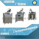 全自动底料机用途 ZY-P01D