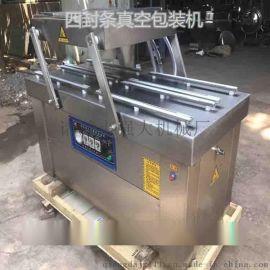 多功能全自动真空包装机 阿胶蜜枣真空包装机 充氮气包装机 封口机