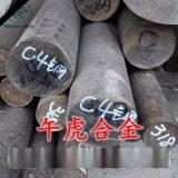 C4鋼(00Cr14Ni14Si4)高矽超低碳理想型耐硝酸不鏽鋼
