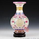 陶瓷花瓶廠家 景德鎮陶瓷大花瓶定做