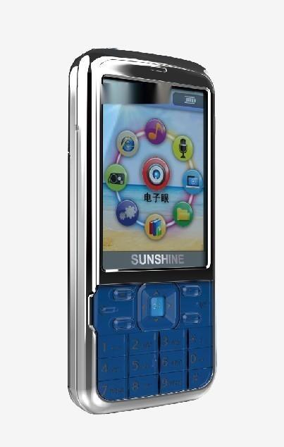 愛奉者 陽光聽書機S920/盲用閱讀聽書機/視障閱讀學習機