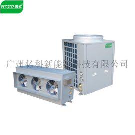 亿思欧品牌热泵稳定高温输出设备