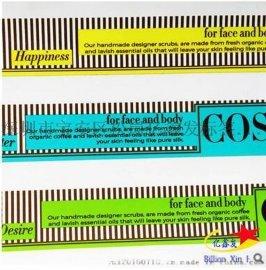 防伪标签纸打印 印刷 二维码制作 专业不干胶标签厂家 特殊材料不干胶标签