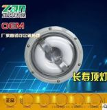 NFC9176低頂燈
