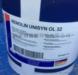 新鄉美孚食品級液壓油Mobil SHC Cibus 32,46,68,100