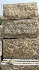 河北蘑菇石廠家虎皮黃 虎皮黃蘑菇石 虎皮黃文化石牆面磚