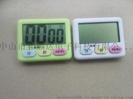 正负**器 超大屏带挂绳厨房定时器提醒器计时器99分59秒