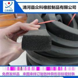 工程设备密封条三元乙丙橡胶密封条